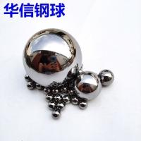 華信鋼球廠直供7.938mm精密耐磨g10軸承鋼珠