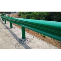 湖北宜昌波形护栏板三波护栏板喷塑护栏价格