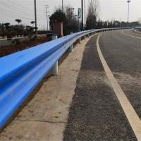 5015蓝色波形梁护栏板双波护栏板三波护栏板报价