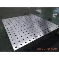专业生产三维柔性焊接平台铸铁焊接平台 新品焊接平台销售