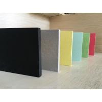 新型玻纖吸音板 屹晟建材廠家生產 玻纖板價格