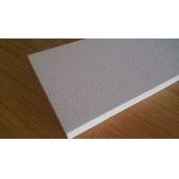 玻纤吸音板 岩棉吸音板 厂家直销 型号可定制