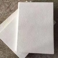 屹晟廠家生產玻纖吸音板 吸聲天花板 物美價廉