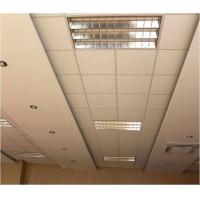 玻璃纤维板装饰吸音挂片 天花吊顶吸声体