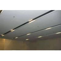 屹晟建材直销玻纤吸音板 它的使用方法是什么