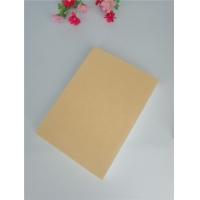 山东岩棉吸音板 玻纤天花板的厂家销售