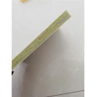 岩棉玻纤吸声天花板 医院吊顶专用抗菌吊顶板材料