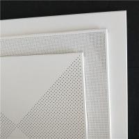 厨房 卫生间吊顶专用铝扣板 岩棉复合铝天花工程板
