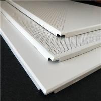 优质厂家生产岩棉复合铝天花板 铝扣板吊顶 铝单板