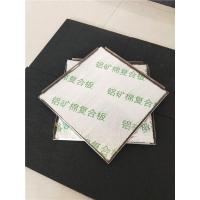 微孔跌級鋁礦棉天花板 復合巖棉鋁扣板廠家批發