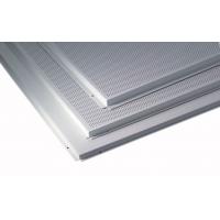 室内扣板吊顶岩棉吸音铝扣板 铝天花板厂家