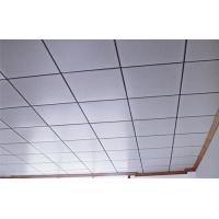 鋁扣板廠大量生產供應各種規格鋁扣板、廠家直銷鋁天花扣板600