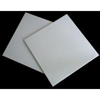 巖棉鋁扣板的廠家 復合跌級鋁天花板 吸聲防火