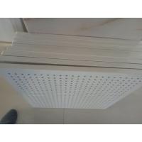 穿孔硅酸钙复棉吸音板 防火防潮保温岩棉硅酸钙板