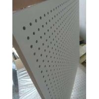 硅酸钙吸音板 穿孔复合吸声墙面板 岩棉一体