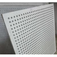 岩棉复合阻燃一体板 穿孔硅酸钙复合岩棉天花墙体板