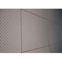 穿孔硅酸钙复合吸音板 岩棉硅钙板吊顶厂家