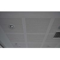厂家生产 硅酸钙复合岩棉板 穿孔吸音板 保温防火