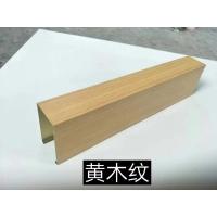 型材方通 铝方通铝方管 厂家生产直销