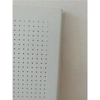 廊坊铝扣板贴面 跌级微孔铝矿棉复合板 铝天花板厂家