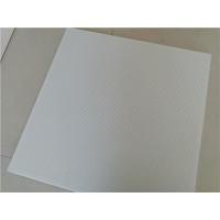 防火吸声型 加棉铝扣板 跌级铝复合铝矿棉板厂家批发