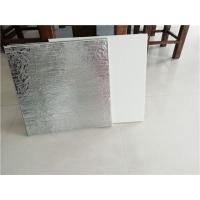 屹晟岩棉铝扣板 厂家直营 微孔跌级复合铝天花板