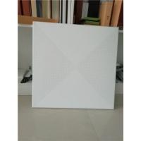 微孔跌级铝天花板  复合吸音板