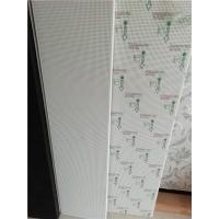 工程铝扣板 600*600穿孔铝方板 600×600铝扣板