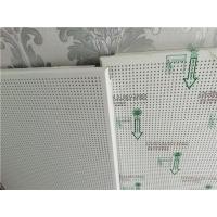 铝扣板 吸音穿孔铝扣板 微孔铝天花板