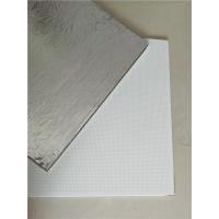 复棉吸音板 铝天花板吊顶 冲孔铝扣板厂家报价