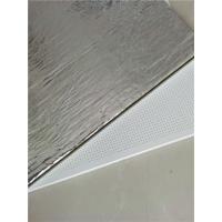 吊頂工程鋁扣板600x600 300*600鋁扣板 防潮鋁扣