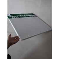 杭州铝扣板价格 岩棉复合铝扣板