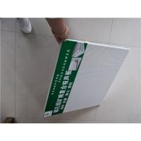 医院抗菌防火铝扣板吊顶天花板热卖 600x1200工程铝天花