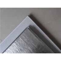 铝扣板吊顶效果图 冲孔复棉铝板哪里有生产厂家?