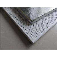 微孔跌级铝矿棉复合板 防火保温隔热功能性好
