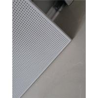 吊顶铝扣板机房墙面穿孔吸音板金属天花吊顶