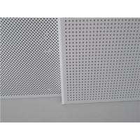 鋁天花板 墻面裝飾沖孔吸音鋁扣板 集成吊頂鋁扣板