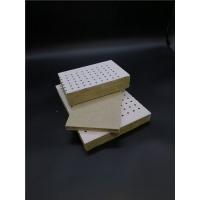 穿孔硅酸鈣吸音板 防潮穿孔復合吸音板 石膏板硅酸鈣板