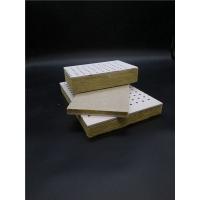 穿孔硅酸钙板 复合硅酸钙吸音天花隔墙板