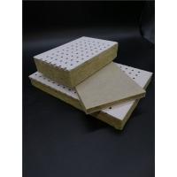 穿孔硅酸钙天花板 贴棉复合冲孔板 厂家直供 屹晟建材