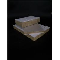 600*600穿孔吸音板 防火硅酸鈣復合吸音板 機房吊頂石膏