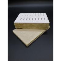 硅酸鈣板 機房**穿孔復合板 硅酸鈣復合穿孔板