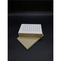 玻纤复合硅酸钙天花板 岩棉复合穿孔吸声板 硅酸钙板