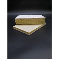 穿孔硅酸鈣復合吸音板 墻面保溫隔熱巖棉隔音板600*600天