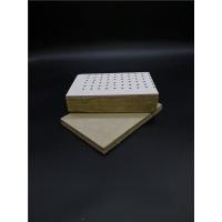 穿孔硅酸钙板厂家 复棉吸音吊顶板600*600