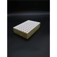 穿孔吸音复合板硅酸钙冲孔墙面装饰板600*600