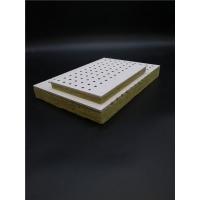 岩棉防火吸音板特点 硅酸钙板穿孔吸音岩棉板