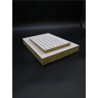 600*600穿孔硅酸鈣穿孔吸音板 機房用消音沖孔吸音板