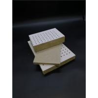 硅酸钙吊顶天花板 岩棉复合板 硅酸钙板 天花板