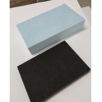 湘潭巖棉天花板的生產廠家 玻纖吸音板